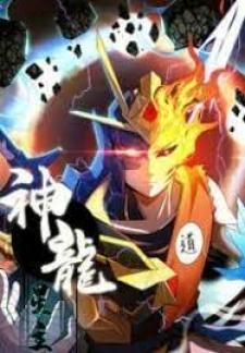 Dragon Star Master