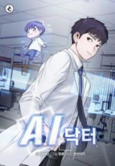 A.I. Doctor