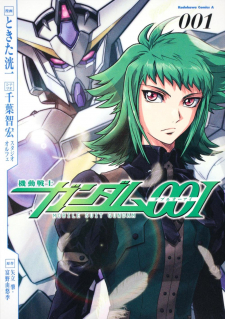 Kidou Senshi Gundam 00I