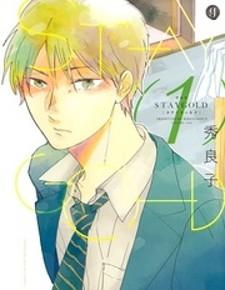 Stay Gold (Hideyoshico)