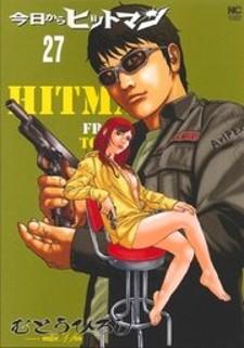 Kyou kara Hitman