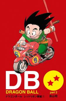 Dragon Ball - Full Color Edition