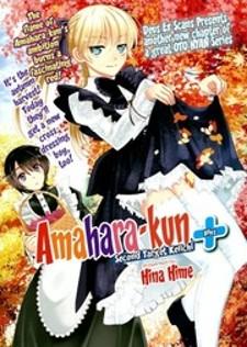 Amahara-kun +