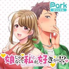 Musume Janakute, Watashi (Mama) ga Suki Nano!?