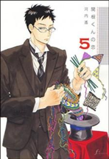 Sekine-kun no Koi