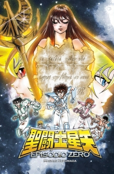 Saint Seiya: Episode Zero