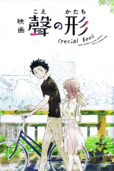 A Silent Voice Special Book