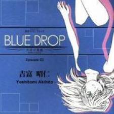 Blue Drop - Tenshi no Itazura