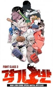 Fight Class 3