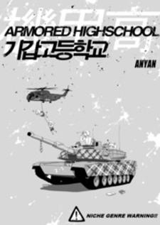 Armored HighschoolComics