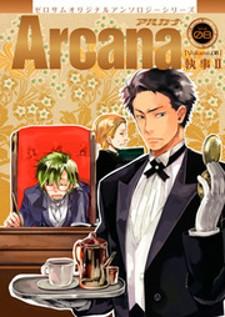 Arcana 08 - Butler II
