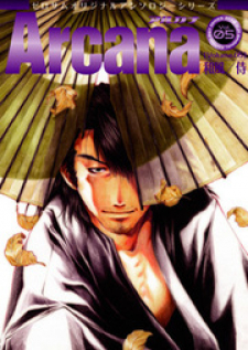 Arcana 05 - Japanese Style / Samurai