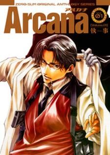 Arcana 01 - Butler