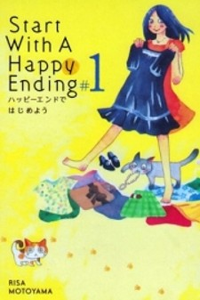 Start With A Happy Ending