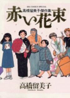 Akai Hanataba