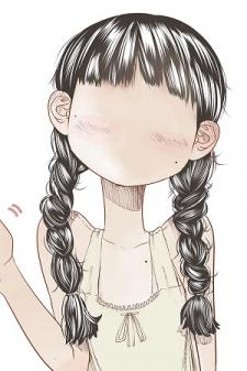 The Faceless Girl