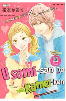 Usami-san to Kamei-kun