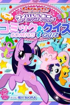My Little Pony Comics & Quiz