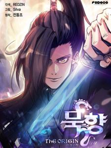 MookHyang - The Origin