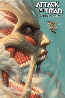 Attack on Titan Anthology