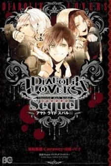 Diabolik Lovers: Sequel - Ayato, Laito, Subaru Arc