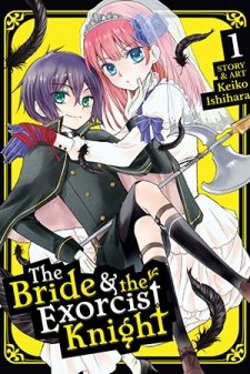The Bride & the Exorcist Knight