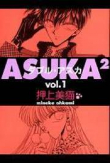 Asuka^2