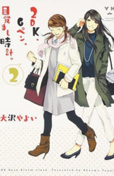 2DK, G Pen, Mezamashi Tokei.