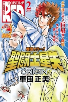 Saint Seiya: Origin