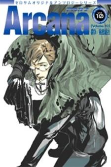 Arcana 10 - Conflict / Secret Societies
