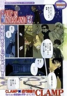 Clamp in Wonderland EX