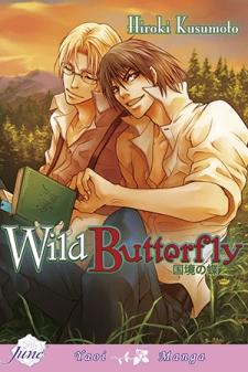 Wild Butterfly (Hiroki Kusumoto)
