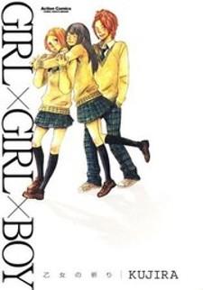 Girl x Girl x Boy