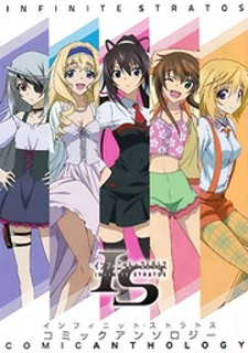 Infinite Stratos Comic Anthology