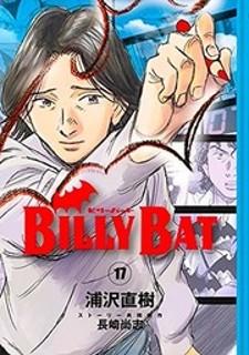 Billy BatComics