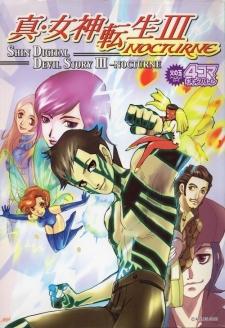 Shin Megami Tensei III - Nocturne 4-Koma Gag Battle