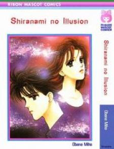 Shiranami no Illusion