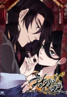 The Emperor's Lover
