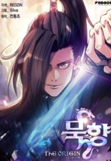 MookHyang – The Origin