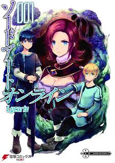 Sword Art Online - Lycoris