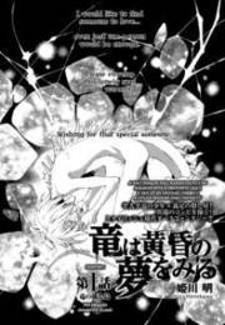 Ryuu wa Tasogare no Yume o Miru