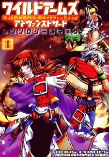 Wild Arms Advanced 3rd Anthology Comic
