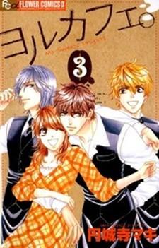 Yoru Cafe. - My Sweet Knights