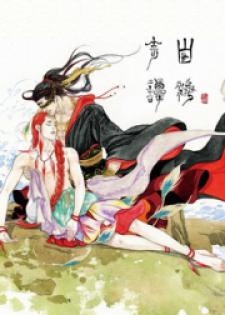 Shan Hai Qi Tan