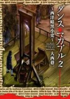 Dance Macabre - Seiyou Ankoku Shoushi
