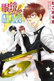 Glasses Cafe Glass