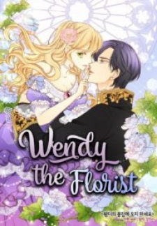 Wendy the Florist