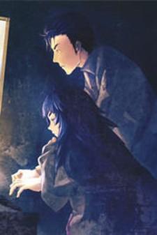 Steins;Gate - Eigoukaiki no Pandora