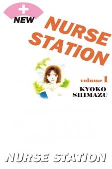 New Nurse Station