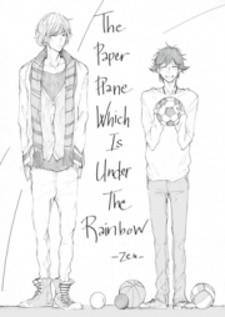 The Paper Plane Which is Under the Rainbow
